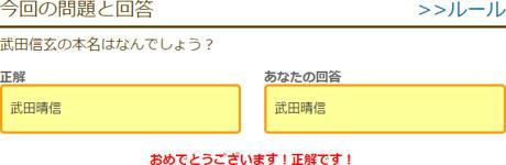 武田信玄の本名はなんでしょう?